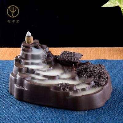 迦印堂 創意倒流香香爐擺件 茶寵 家用 紫砂塔香香爐 瑤池仙境(倒流香爐+竹簾片)