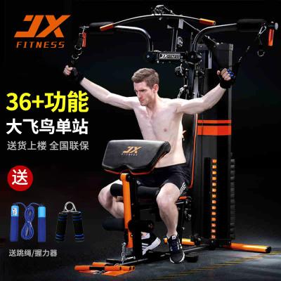 军霞(JUNXIA) JX-DS917家用多功综合训练器单人站多功能健身器材 包安 装