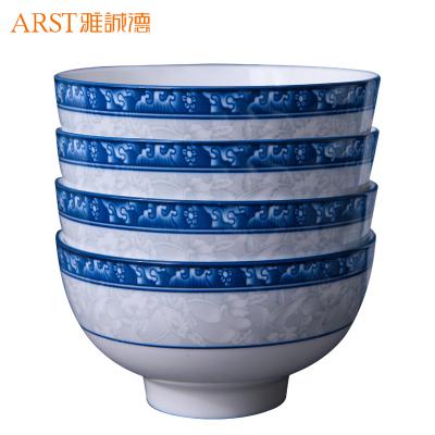 雅诚德(arst) 盛世牡丹系列传统家用陶瓷餐具组合釉下彩米饭碗菜盘汤勺汤碗中式碗碟套装 6寸高脚碗(4个装)