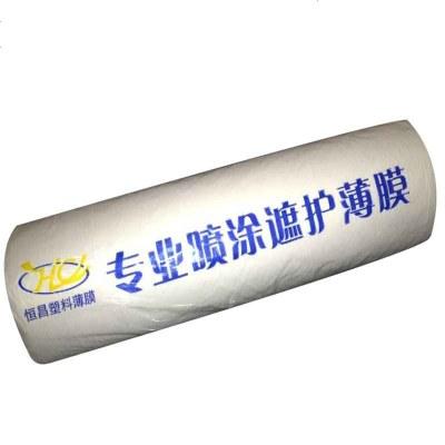 定制防塵膜裝修噴漆家具保護膜塑料薄膜塑料布地膜2.2米寬50米長110方