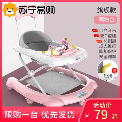 嬰兒學步車多功能防o型腿側翻女孩手推可坐兒童男寶寶起步學行車漂亮媽媽