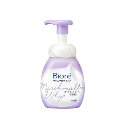 碧柔棉花糖泡沫洗面奶 150ml/瓶 紫色款 潔面泡沫 潔面摩絲 潔面乳