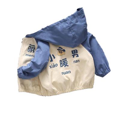 童裝男童外套春秋裝2019新款兒童夾克洋氣中小童韓版女寶寶棒球服滌綸莎丞