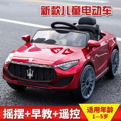 儿童汽车电动车四轮1-3带遥控小孩4-5岁男女孩宝宝智扣可坐人塑料玩具车