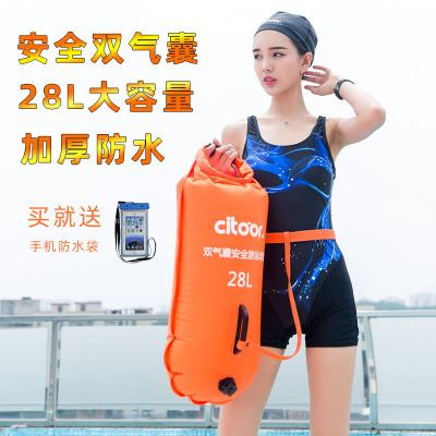 漂流袋防水安全浮漂双气囊加厚专业救生装备三层充气跟屁虫游泳包