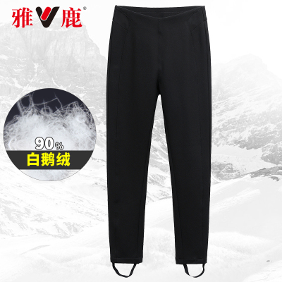 yaloo/雅鹿羽绒裤女外穿高腰加厚白鹅绒修身显瘦大码冬季保暖裤D