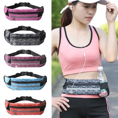 腰包运动跑步手机腰包魅扣男女款多功能户外装备隐形水壶小腰带包超薄