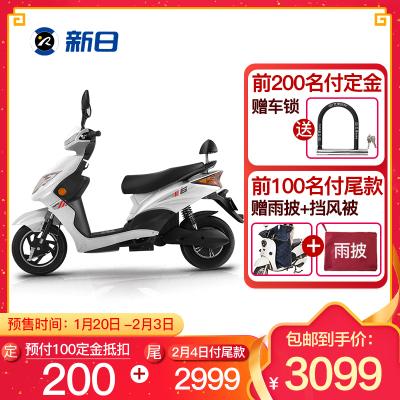 新日(Sunra)小云驰 电动车新款新国标电动摩托车踏板电瓶车双人豪华城市运动款 电动车