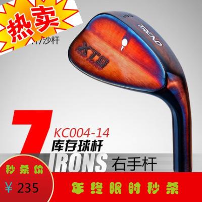 新款 高尔夫球杆 高尔夫沙杆 切杆 挖起杆 高尔夫 男 女