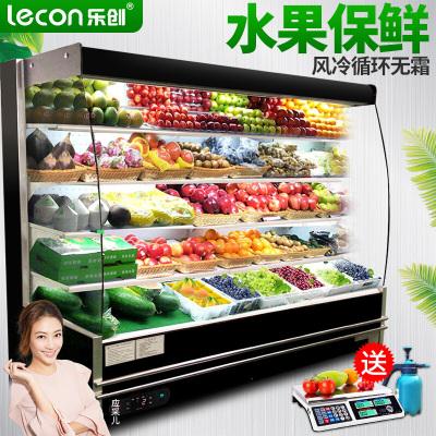 樂創(lecon)LC-FMG 2.5米風冷超市風幕柜 商用冷藏展示柜 水果蔬菜展示柜 冷藏保鮮柜 點菜柜可定做噴霧加濕