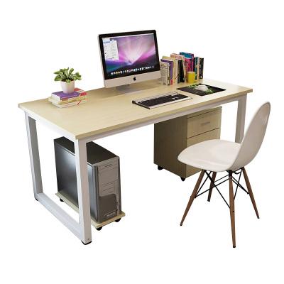 质凡电脑桌台式家用书桌办公桌人造板桌子简约现代卧室书桌