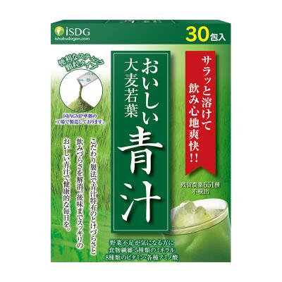 ISDG日本進口大麥青汁粉30包/盒