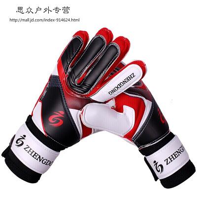 儿童加厚耐磨乳胶防滑足球守员手套龙将训练手套
