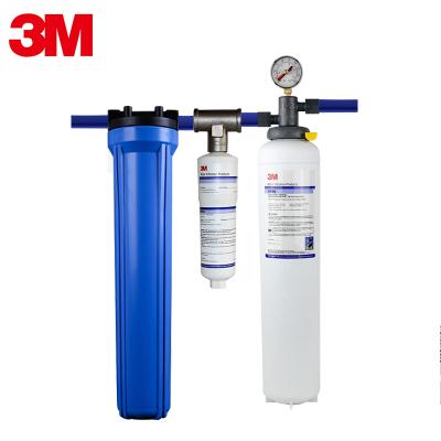 MOBICOOL брэндийн 3M ундны ус цэвэршүүлэгч HF90