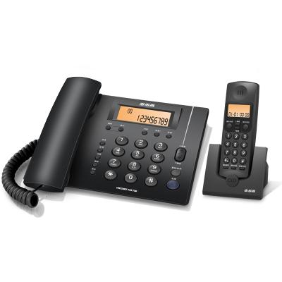 步步高 W263數字無繩固定電話機 家用辦公無線座機 子母機一拖一 內部對講 三方通話(深藍)步步高 W263數字無繩