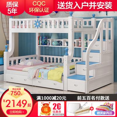 欧梵森 床 简约现代全实木床地中海上下床子母床多功能双层床儿童床高低床松木床木质上下铺男孩女孩双层OS1132
