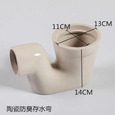 閃電客衛浴潔具分體蹲便器蹲坑陶瓷存水彎頭防臭彎管便池S鵝頭