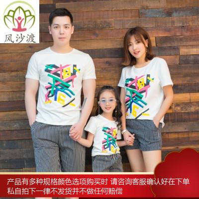 亲子装夏装一家三口潮四口高端洋气时尚T恤母女母子图片件数为展示
