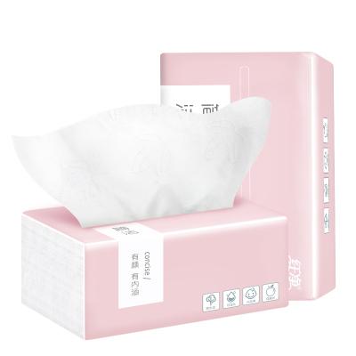 【按照20/30/40拍下】纖凈 320張加量4層簡潔款母嬰抽紙1包抽取式餐巾紙衛生紙母嬰適用