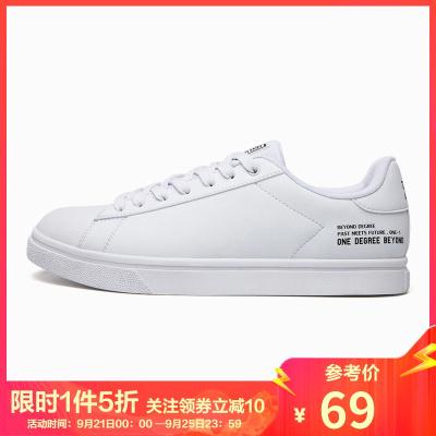 361°運動鞋男款休閑板鞋舒適透氣輕便