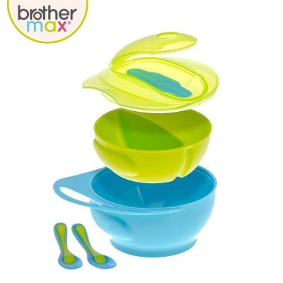 BROTHER MAX麥斯兄弟英國進口寶寶嬰幼兒童輔食餐具居家外出便攜帶吸盤居家旅行碗