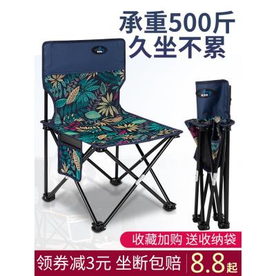 戶外折疊椅子便攜凳子釣魚靠背椅美術寫生家用小馬扎板凳釣魚裝備