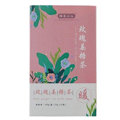 玫瑰姜糖茶大姨妈红糖姜丝茶月经女姜枣茶块红糖水姜汁姜糖180g