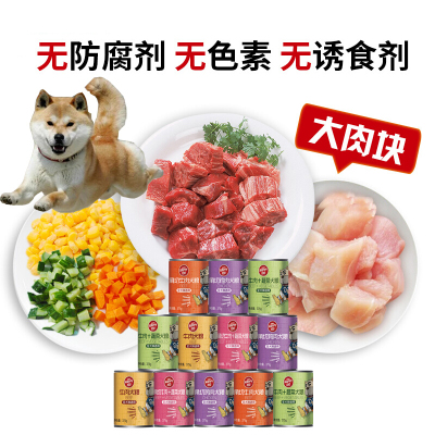 狗罐頭 成犬幼犬通用狗濕糧泰迪金毛寵物狗狗零食 牛肉蔬菜375g*12