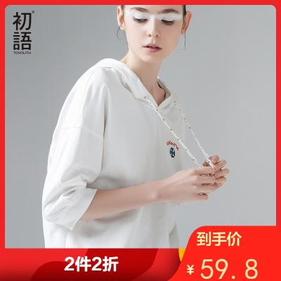 初语2019夏装新款刺绣连帽中袖五分袖宽松T恤女纯棉文艺短袖上衣