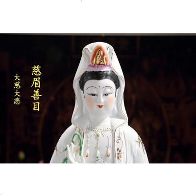 陶瓷南海觀音菩薩站觀音觀世音菩薩佛像塑陶瓷擺件 安