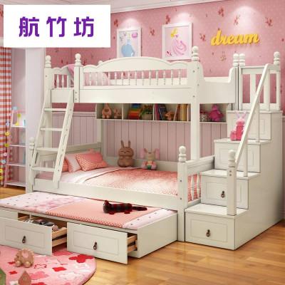 兒童房家具組合套裝兒童床上下床雙層床成人高低床現代簡約上下鋪