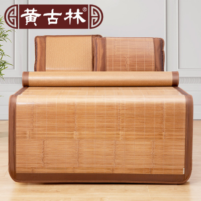 黄古林乌竹席1.8m床/1.5米床席子双人加厚折叠收纳双面席凉席床席