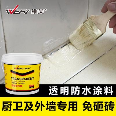 維芙透明外墻衛生間廁所免砸磚防水膠專用膠室外防漏浴室膠水涂料 2KG