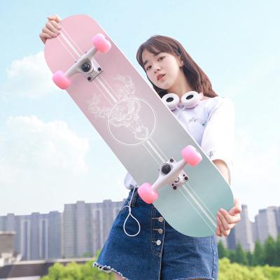 四輪滑板初學者成人青少年女生抖音刷街古達專業兒童雙翹滑板車