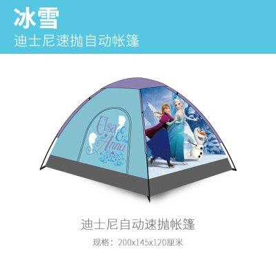 CROSSROAD帳篷戶外2人3-4人加厚防雨液壓自動帳單層帳四季露營旅游登山帳篷