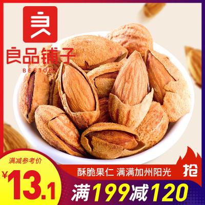 良品铺子 奶香巴旦木 120gx1袋装 零食手剥扁桃仁干果每日坚果休闲食品 奶油味