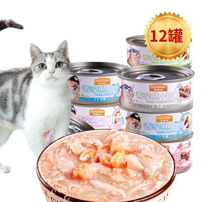 麥富迪貓罐頭麥富迪貓咪主食罐濃汁型貓罐頭80g*12罐吞拿魚+三文魚幼貓零食營養增肥濕糧