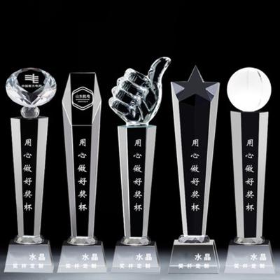 創意制作 刻字水晶獎杯 獎杯定制獎牌定做大拇指五角星運動會紀念品