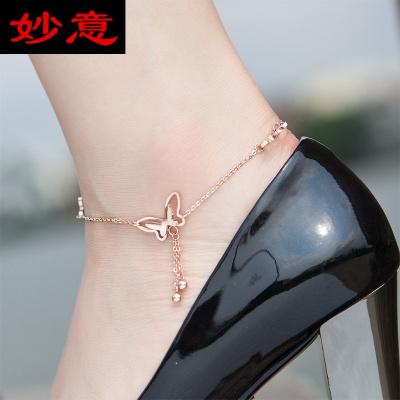 妙意蝴蝶腳鏈玫瑰金首飾品鍍18K玫瑰金鈦鋼彩金腳環腳鏈子女款