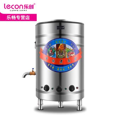 乐创 lecon-rq50煮面桶 汤桶 煮面机 麻辣烫机 节能汤面桶 煮面炉串串香设备商用汤锅