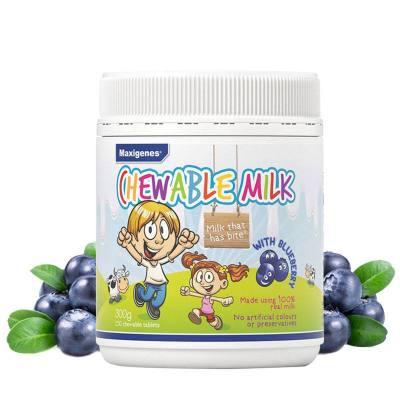 【澳洲直郵】Maxigenes美可卓藍胖子藍莓護眼牛奶咀嚼片300g 兒童保護視力健康片劑200