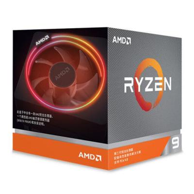 AMD 銳龍9 3900X 處理器 (r9)7nm 12核24線程 3.8GHz 105W AM4接口 盒裝CPU 第三代銳龍 配套X570/X470/B450主板及顯卡使用