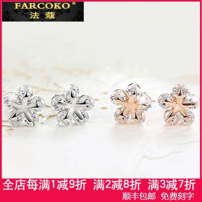 法蔻輕奢品牌耳釘女925銀水晶耳環花朵可愛日韓國潮銀飾品耳環生日送女友