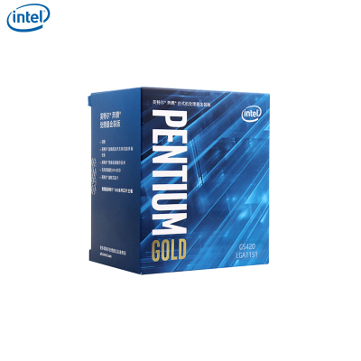 英特爾(Intel)G5420 奔騰雙核 盒裝CPU處理器