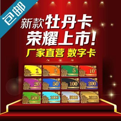 【40张】麻将机筹码筹码卡片棋牌室筹码卡娱乐卡片方形PVC 棋牌室【定制】