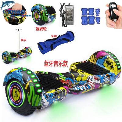 【廠家直營】電動平衡車雙輪兩輪便宜兒童成人學生智能體感扭扭滑板平行車