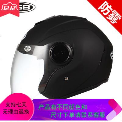 电动摩托车防雾头盔男女士半覆式电瓶机车安全帽半盔四季通用
