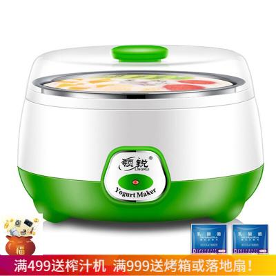 【網紅小家電】酸奶機家用全自動不銹鋼內膽迷你小型自制酸奶納豆機米酒 清新綠  定制類商品