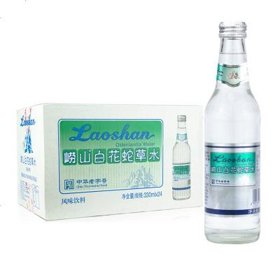 嶗山 白花蛇草水330ml*24瓶裝玻璃瓶裝 風味飲料