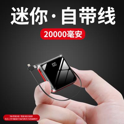 Alianxi 大容量充電寶迷你快充20000毫安超薄小巧便攜自帶線移動電源蘋果小米華為榮耀oppoTYPE-C手機專用